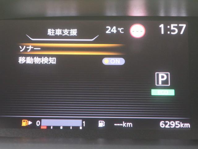 「日産」「セレナ」「ミニバン・ワンボックス」「愛知県」の中古車34