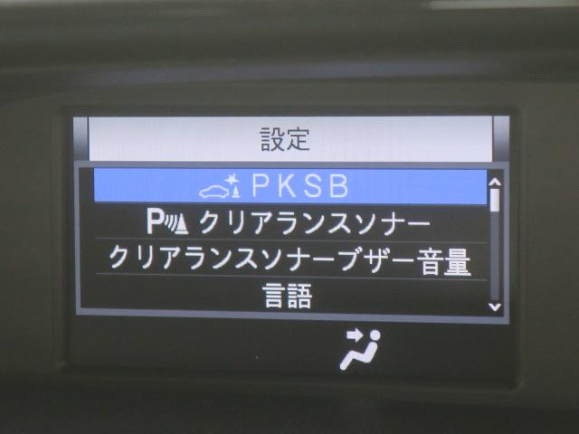「トヨタ」「ノア」「ミニバン・ワンボックス」「愛知県」の中古車12