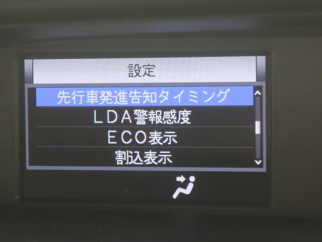 「トヨタ」「ノア」「ミニバン・ワンボックス」「愛知県」の中古車22