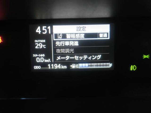 「トヨタ」「アクア」「コンパクトカー」「愛知県」の中古車22