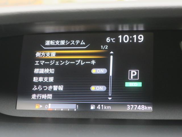 「日産」「セレナ」「ミニバン・ワンボックス」「愛知県」の中古車23
