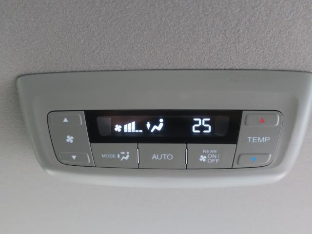 「ホンダ」「ステップワゴンスパーダ」「ミニバン・ワンボックス」「愛知県」の中古車21