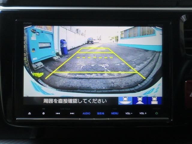 「ホンダ」「ステップワゴンスパーダ」「ミニバン・ワンボックス」「愛知県」の中古車10
