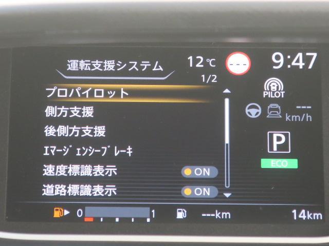 「日産」「セレナ」「ミニバン・ワンボックス」「愛知県」の中古車21