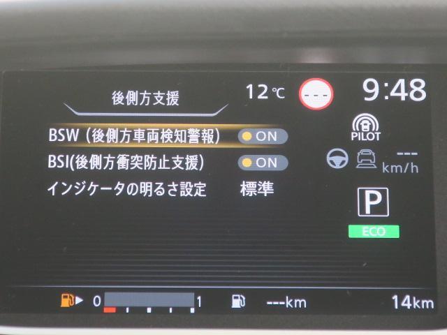 「日産」「セレナ」「ミニバン・ワンボックス」「愛知県」の中古車24
