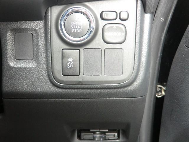 エンジンの始動も、停止もラクラクなプッシュスタート搭載!!ETCはビルトインタイプ♪貼り付けと違いキレイに仕舞い込んであって邪魔にならずシンプルでスマートですね♪