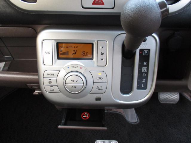 「スズキ」「MRワゴン」「コンパクトカー」「岐阜県」の中古車21