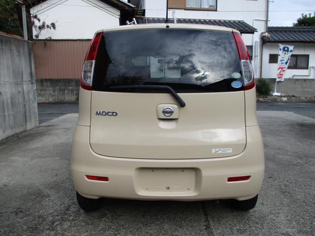 「日産」「モコ」「コンパクトカー」「岐阜県」の中古車17