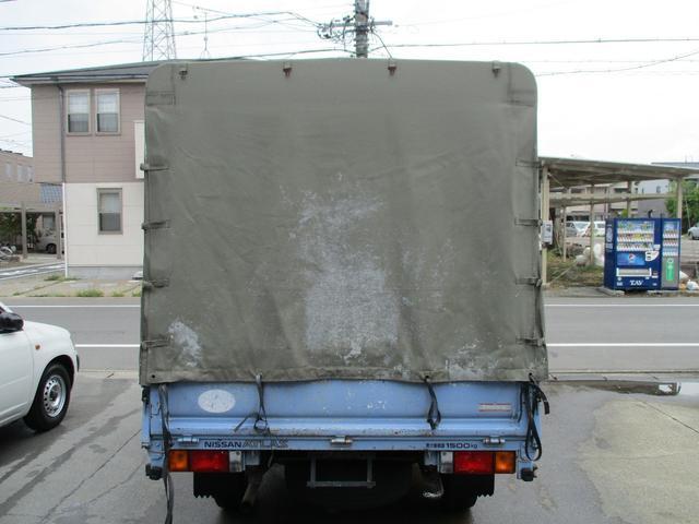 日産 アトラストラック ロングスーパーローDX 幌車 Pウインド 1.5t フル装