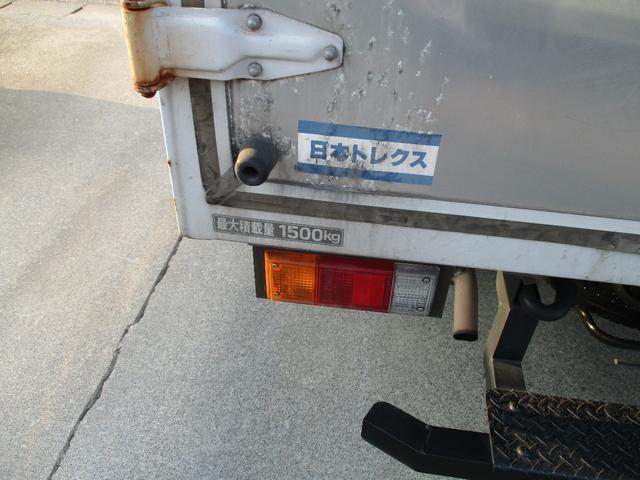 マツダ タイタンダッシュ ロングワイドローDX アルミバン リアWタイヤ 積載1.5t