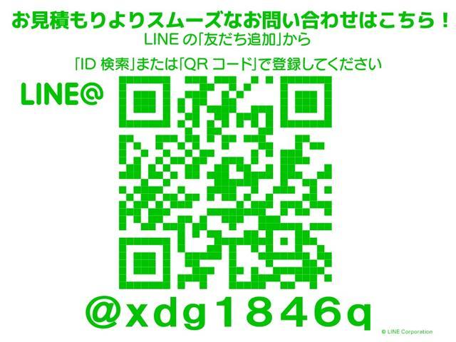 EX 26人 オートエアコン 自動ドア シートリクライニング(2枚目)