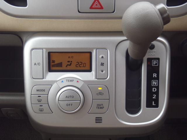 X タイミングチェーン軽自動車スマートキー セキュリティー(18枚目)