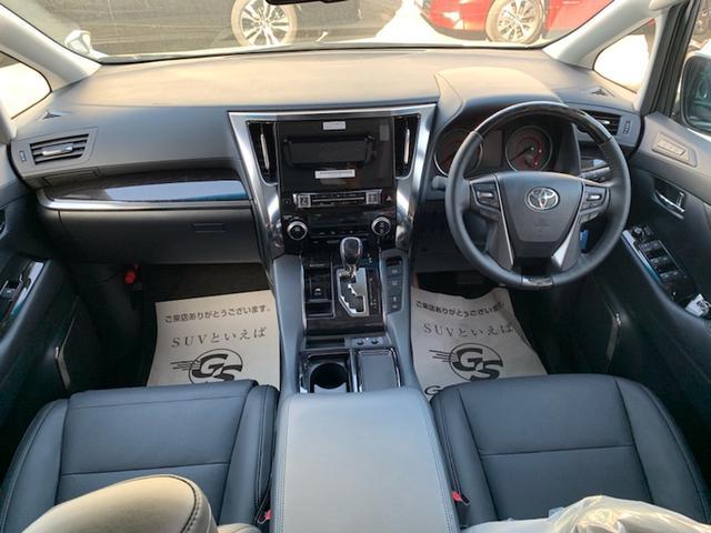 トヨタ ヴェルファイア 2.5Z Gエディション 未使用車 BIGX フリップダウン