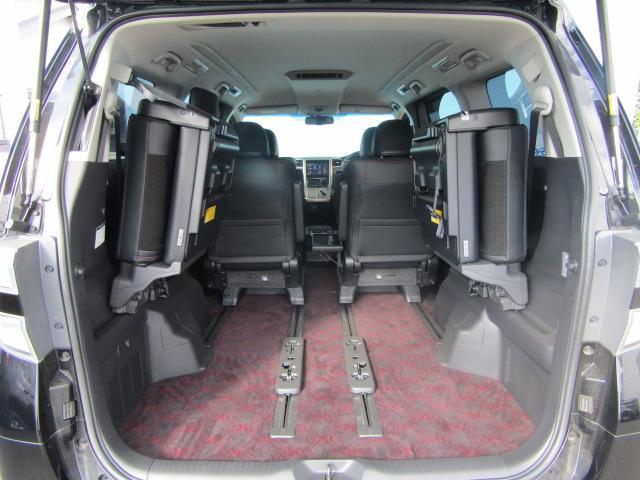 トヨタ ヴェルファイア 2.4Z ゴールデンアイズ BIGX 両側電動 ハーフレザー