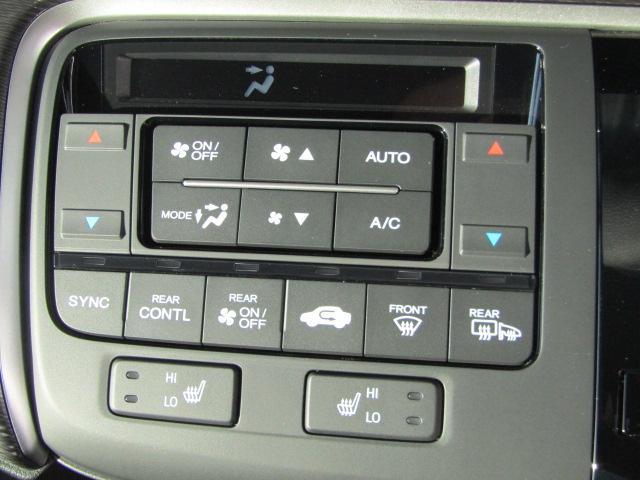 ホンダ ステップワゴンスパーダ スパーダ・クールスピリット ホンダセンシング 両側電動ドア