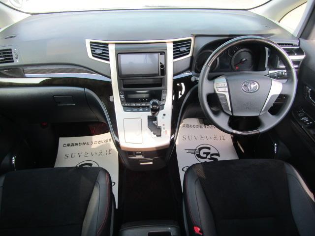 トヨタ ヴェルファイア 2.4Z ゴールデンアイズ フリップダウン 両側電動ドア
