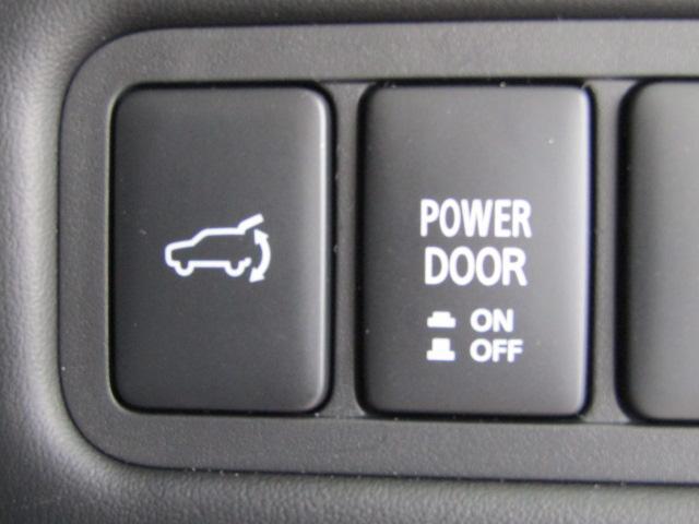 G パワーパッケージ 新車 衝突軽減ブレーキ 両側電動(7枚目)