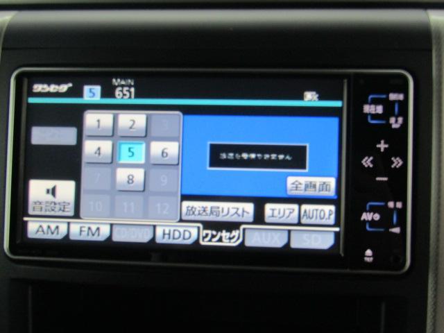 純正7インチHDDナビを装備。音楽録音はもちろん、フルセグ・DVD再生・Bluetooth等の機能も使用できます!