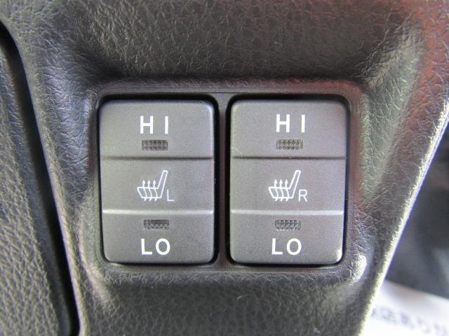 ハイブリッドXi 新車未登録 両側電動 シートヒーター(7枚目)