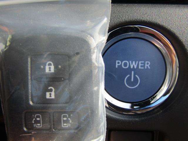 ハイブリッドXi 新車未登録 両側電動 シートヒーター(14枚目)
