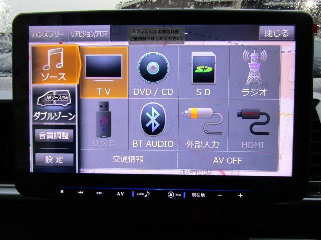 11型SDナビを装備。音楽録音はもちろん、フルセグ・DVD再生・Bluetooth等の機能も使用できます!