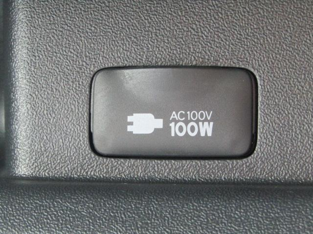 AC100V電源を装備。充電器も変換なしでそのまま使用できます♪