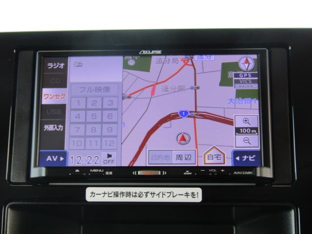 アーバンギア G 両側電動ドア 衝突軽減 AC100V(4枚目)