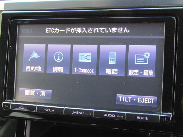 9インチSDナビを装備。音楽録音はもちろん、フルセグ・DVD再生・Bluetooth等の機能も使用できます!