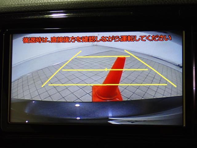 GRスポーツGR SDナビ フルセグ Bluetooth対応 ETC レーンアシスト ハーフレザーシート  バックカメラ LEDヘッドランプ オートハイビーム 17インチアルミホイール(34枚目)