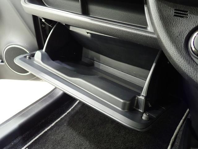 GRスポーツGR SDナビ フルセグ Bluetooth対応 ETC レーンアシスト ハーフレザーシート  バックカメラ LEDヘッドランプ オートハイビーム 17インチアルミホイール(36枚目)