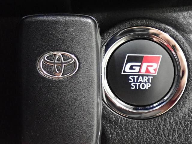 GRスポーツGR SDナビ フルセグ Bluetooth対応 ETC レーンアシスト ハーフレザーシート  バックカメラ LEDヘッドランプ オートハイビーム 17インチアルミホイール(43枚目)