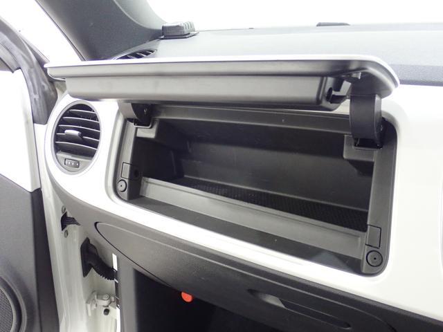 デザイン ターボ SDナビ TV バックカメラ オートクルーズコントロール HID キーレスエントリー 盗難防止システム(32枚目)