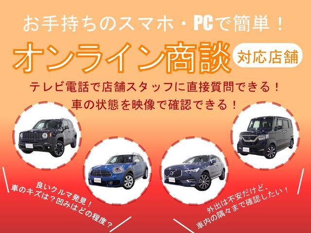プライム メモリーナビ TV Bluetooth接続可能 バックカメラ LEDヘッドランプ オートライト 革シート シートヒーター クリアランスソナー オートクルーズコントロール(3枚目)