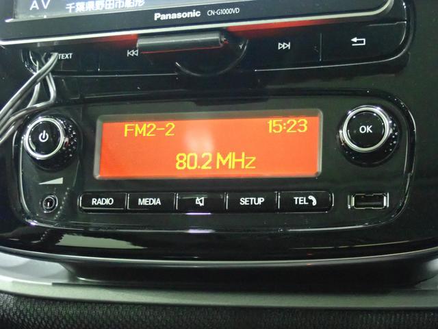プライム メモリーナビ TV Bluetooth接続可能 バックカメラ LEDヘッドランプ オートライト 革シート シートヒーター クリアランスソナー オートクルーズコントロール(31枚目)