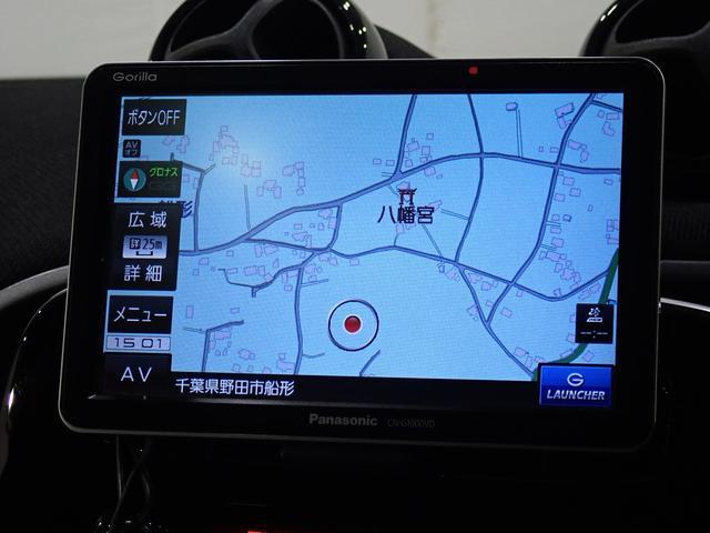 プライム メモリーナビ TV Bluetooth接続可能 バックカメラ LEDヘッドランプ オートライト 革シート シートヒーター クリアランスソナー オートクルーズコントロール(32枚目)
