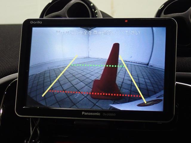 プライム メモリーナビ TV Bluetooth接続可能 バックカメラ LEDヘッドランプ オートライト 革シート シートヒーター クリアランスソナー オートクルーズコントロール(33枚目)