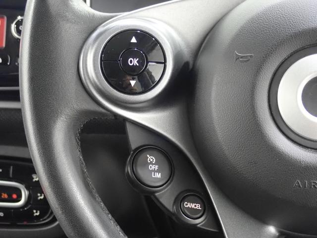 プライム メモリーナビ TV Bluetooth接続可能 バックカメラ LEDヘッドランプ オートライト 革シート シートヒーター クリアランスソナー オートクルーズコントロール(37枚目)