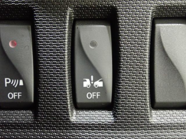 プライム メモリーナビ TV Bluetooth接続可能 バックカメラ LEDヘッドランプ オートライト 革シート シートヒーター クリアランスソナー オートクルーズコントロール(42枚目)