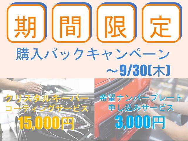 クーパーSD クロスオーバー オール4 ターボ 4WD HDDナビ Bluetooth対応 ドライブレコーダー バックカメラ ETC2.0 LEDヘッドランプ オートライト クリアランスソナー 電動リアゲート ルーフレール(2枚目)