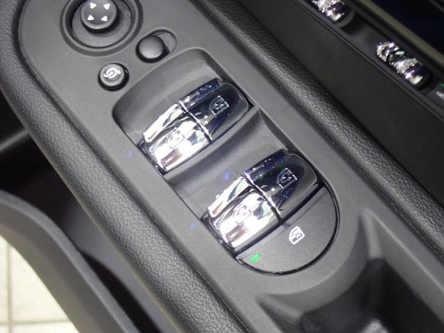 クーパーSD クロスオーバー オール4 ターボ 4WD HDDナビ Bluetooth対応 ドライブレコーダー バックカメラ ETC2.0 LEDヘッドランプ オートライト クリアランスソナー 電動リアゲート ルーフレール(22枚目)