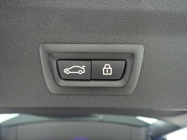 クーパーSD クロスオーバー オール4 ターボ 4WD HDDナビ Bluetooth対応 ドライブレコーダー バックカメラ ETC2.0 LEDヘッドランプ オートライト クリアランスソナー 電動リアゲート ルーフレール(23枚目)