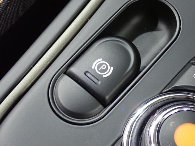 クーパーSD クロスオーバー オール4 ターボ 4WD HDDナビ Bluetooth対応 ドライブレコーダー バックカメラ ETC2.0 LEDヘッドランプ オートライト クリアランスソナー 電動リアゲート ルーフレール(30枚目)