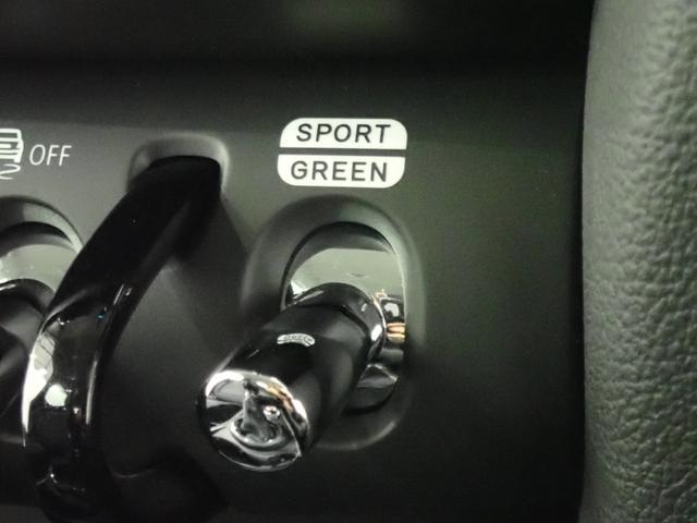 クーパーSD クロスオーバー オール4 ターボ 4WD HDDナビ Bluetooth対応 ドライブレコーダー バックカメラ ETC2.0 LEDヘッドランプ オートライト クリアランスソナー 電動リアゲート ルーフレール(33枚目)