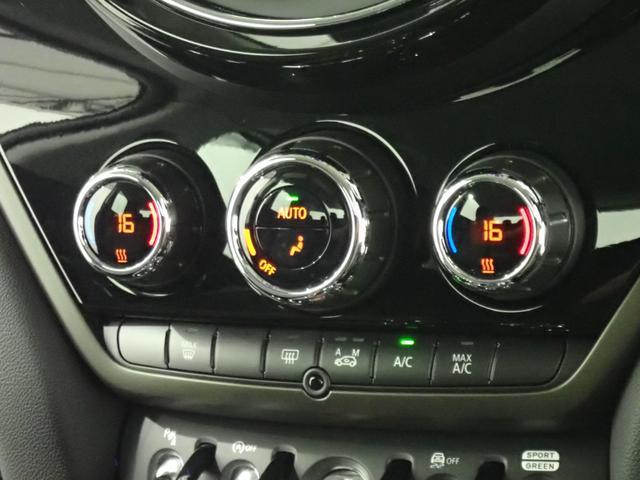 クーパーSD クロスオーバー オール4 ターボ 4WD HDDナビ Bluetooth対応 ドライブレコーダー バックカメラ ETC2.0 LEDヘッドランプ オートライト クリアランスソナー 電動リアゲート ルーフレール(37枚目)