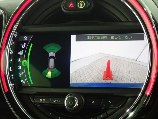 クーパーSD クロスオーバー オール4 ターボ 4WD HDDナビ Bluetooth対応 ドライブレコーダー バックカメラ ETC2.0 LEDヘッドランプ オートライト クリアランスソナー 電動リアゲート ルーフレール(39枚目)