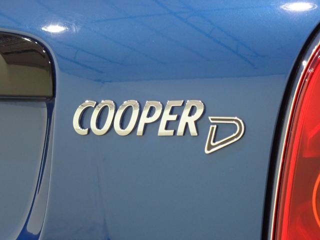 クーパーSD クロスオーバー オール4 ターボ 4WD HDDナビ Bluetooth対応 ドライブレコーダー バックカメラ ETC2.0 LEDヘッドランプ オートライト クリアランスソナー 電動リアゲート ルーフレール(59枚目)