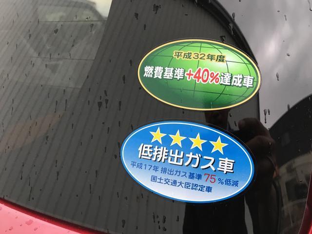 L 軽自動車 衝突被害軽減システム レッド 整備付 CVT(8枚目)