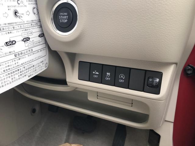 L 軽自動車 衝突被害軽減システム レッド 整備付 CVT(14枚目)