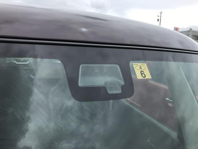 ハイブリッドXS クリアランスソナー 届出済未使用車 AW(18枚目)