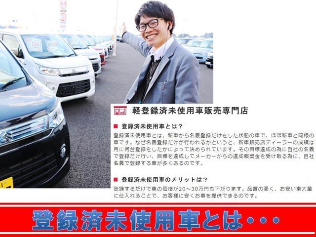 M 届出済未使用車 前席シートヒーター スマートキー(20枚目)